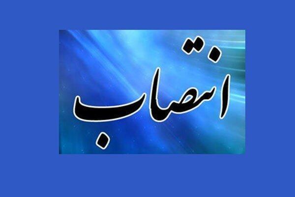 انتصاب مدیر سامانه انتشار و دسترسی آزاد به اطلاعات استانداری لرستان