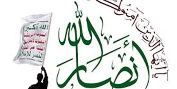 انصارالله یمن حمله آمریکا به الحشد الشعبی را حمله به ملت عراق توصیف کرد