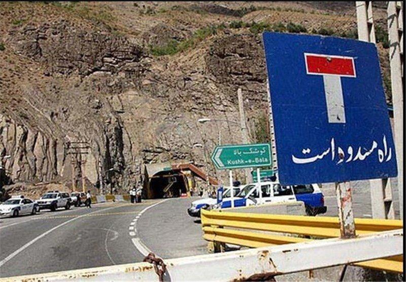 اعلام جاده های مسدود 11 استان