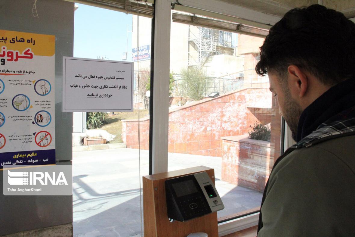 خبرنگاران معاون استاندار ایلام: اداره های دولتی تعطیل نیستند