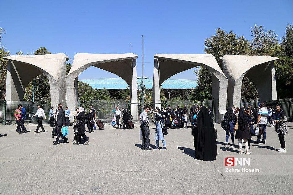 دانشجویان دانشگاه تهران برای انجام فعالیت پژوهشی حضوری به سامانه جامع آموزش مراجعه کنند
