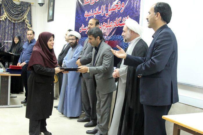 هفتمین جشنواره آموزش دانشگاه تهران فردا، 22 اردیبهشت ماه برگزار می گردد