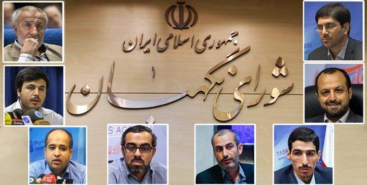 صفرهای پول نرفته برگشت؟! ، نامه منتخبان تهران به شورای نگهبان ، لایحه حذف 4 صفر به مجلس بازگردد