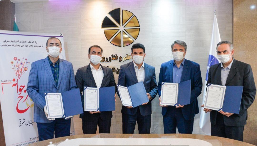 شروع اجرای طرح گرنت فناوری در آذربایجان شرقی با مشارکت دانشگاه تبریز