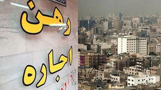 برای رهن و اجاره آپارتمان در مهرآباد جنوبی چقدر باید هزینه کنیم؟