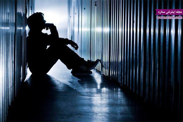 تست روانشناسی افسردگی
