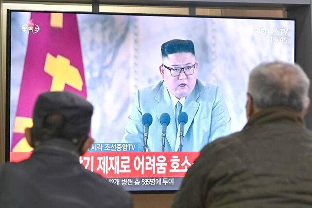 کیم جونگ اون از مردم کره شمالی عذرخواهی کرد