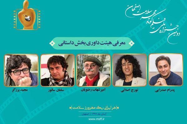 معرفی اسامی هیات داوری و آثار بخش داستانی جشنواره مهر سلامت