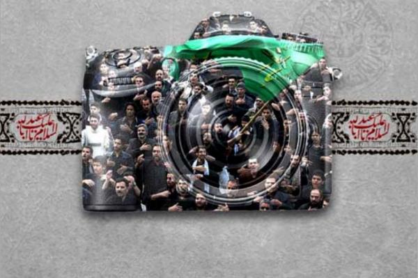 خبرنگاران برگزیدگان مسابقه عکاسی و فیلم سازی در قاب عاشورا گیلان معرفی شدند