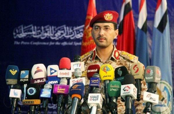 کشته شدن 8 نظامی سعودی در حمله موشکی انصارالله به مارب