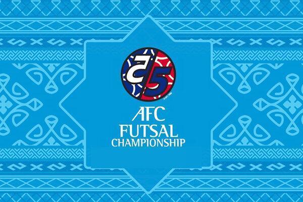پنجشنبه؛ جلسه سرنوشت ساز AFC برای مسابقات فوتسال قهرمانی آسیا