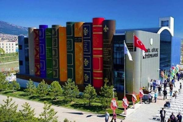 معماری جالب کتابخانه دانشگاه دولتی ترکیه