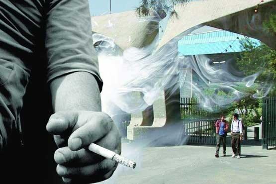 ممنوعیت خرید و فروش دخانیات در 500 متری دانشگاه تهران