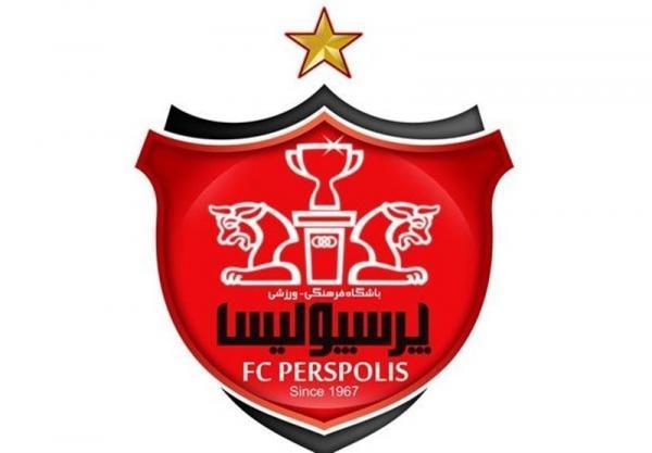 نامه پرسپولیس به AFC برای بازی مرحله یک هشتم لیگ قهرمانان آسیا