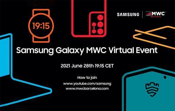 سامسونگ تاریخ رویداد مجازی MWC 2021 خود را اظهار داشت