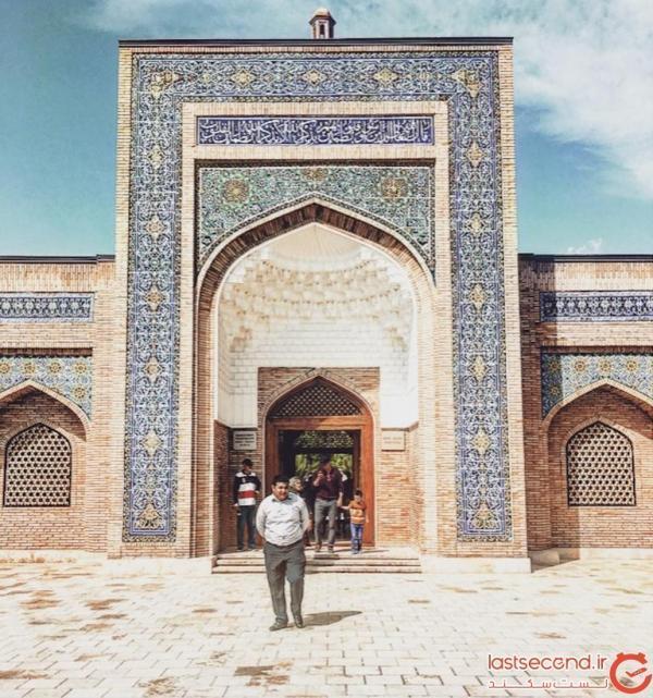 نشانی از ایران در قلب تاریخی ازبکستان!