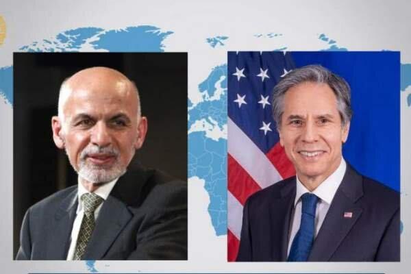 اشرف غنی با وزیر خارجه آمریکا تلفنی مصاحبه کرد