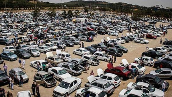 حذف بعضی از محدودیت های ثبت نام متقاضیان خودرو