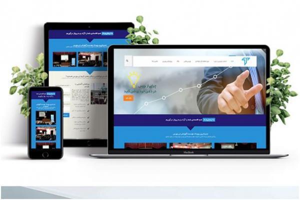طراحی سایت: نکات مهم در طراحی وب سایت وردپرس