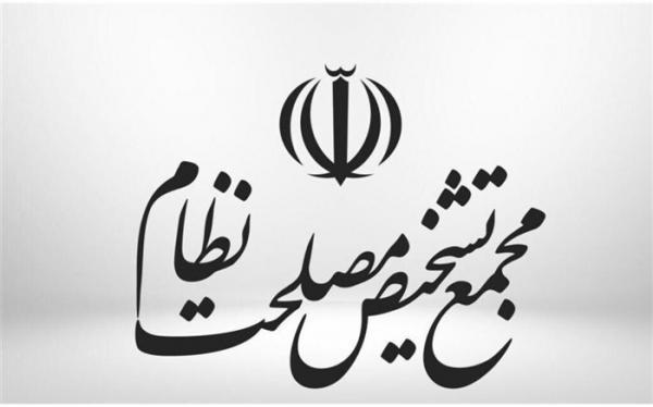 دبیر مجمع تشخیص مصلحت در شبکه های اجتماعی حسابی ندارد
